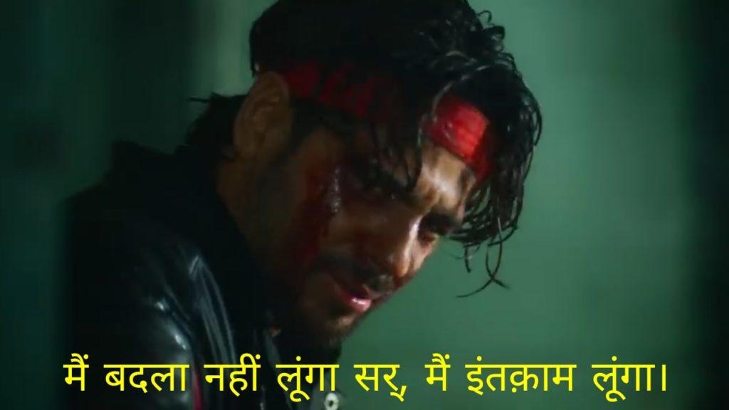 Sidharth Malhotra in the movie Marjaavaan dialogue and meme main badla nahi loonga sir main intaqaam loonga