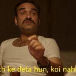 Main likh ke deta hun koi nahi aayega Pankaj Tripathi in newton meme