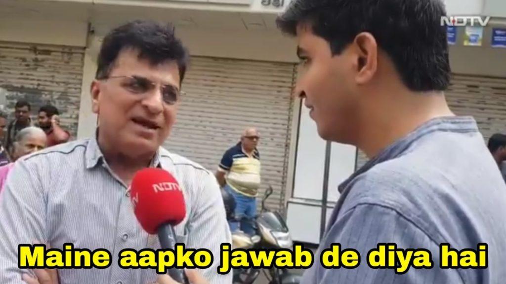maine aapko jawab de diya hai bjp mp kirit somaiya's same answer on mumbai school caa row interview