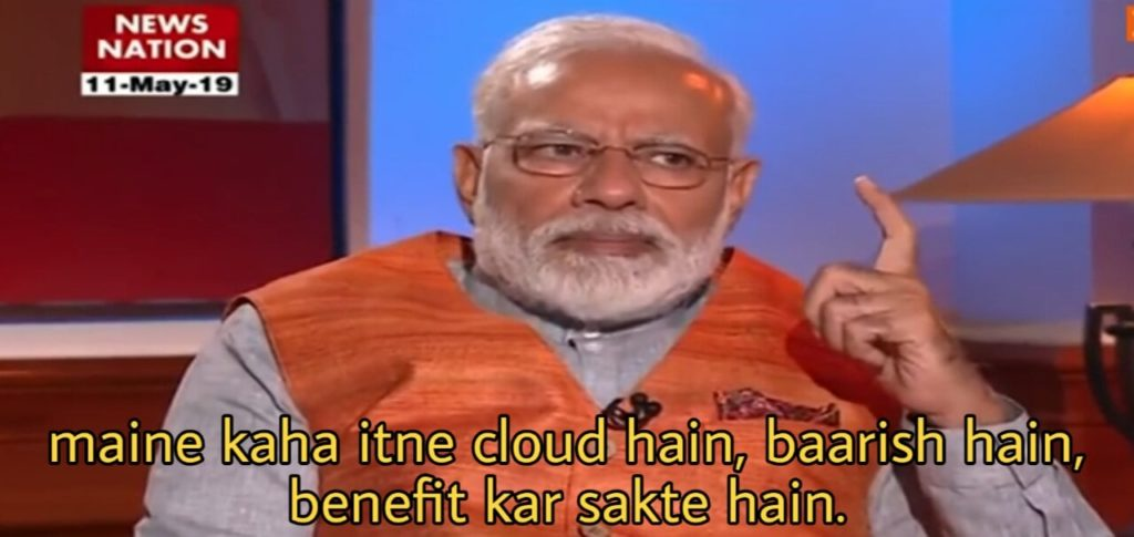 Maine kaha itne cloud hain baarish hain benefit kar sakte hain modi on radar meme