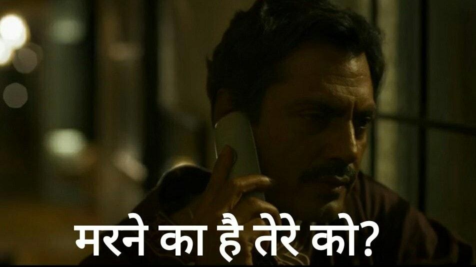 Nawazuddin Siddiqui as Ganesh Gaitonde in Sacred Games Season 2 dialogue and meme template while talking on phone marne ka hai tereko