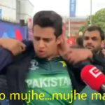 Maaro mujhe mujhe maro pakistani cricket fan after india pakistan world cup match