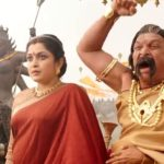 Mera putra mera putra Nassar as Bijjaladeva shouting for his son Bhallaladeva in baahubali movie meme