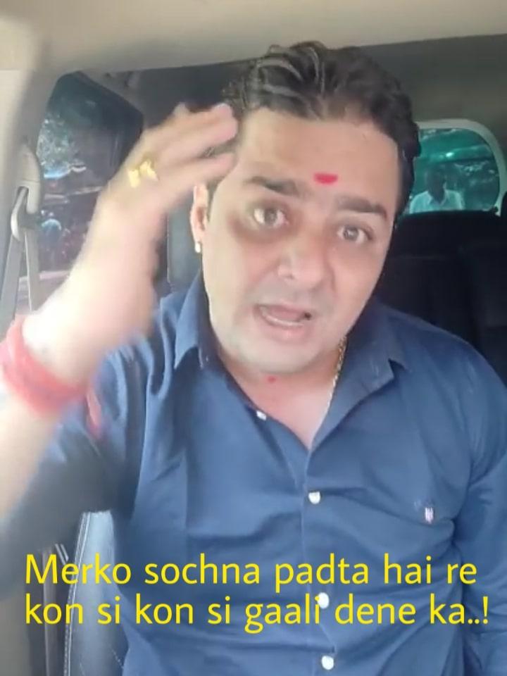 Merko sochna padta hai re kon si kon si gaali dene ka Hindustani bhau meme