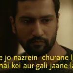 Vicky Kaushal in the music video of the song Pachtaoge with Nora Fatehi mujhe jo nazrein churane lage ho lagta hai koi aur gali jaane lage ho