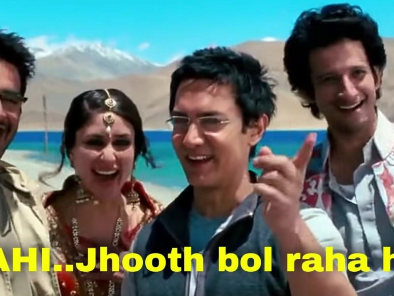 nahi jhooth bol raha hai aamir Khan in 3 idiots meme template