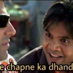 rajpal yadav in hera pheri dialogue nakli note chapne ka dhanda hai kya