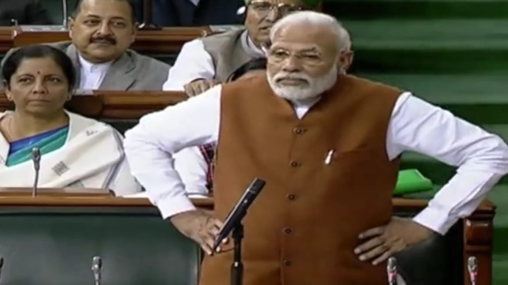 narendra modi funny reaction at the parliament
