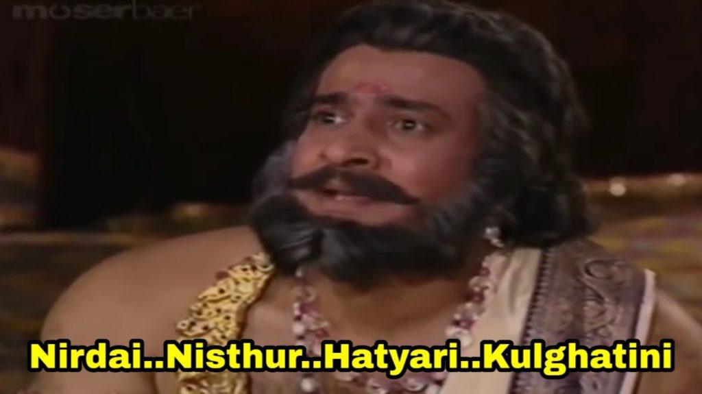 Nirdai nisthur hatyari kulghatini Dasharatha in ramayana to kaikeyi meme