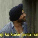 Papaji ko kaise janta hai tu Saif Ali Khan as Sartaj Singh in Sacred Games