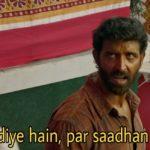 Pratibha diye hain par saadhan nahi diye Hrithik Roshan in Super 30 dialogues