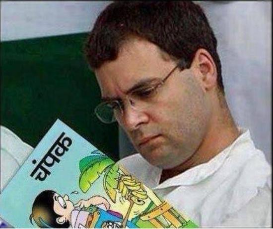 rahul gandhi reading children's comic book champak