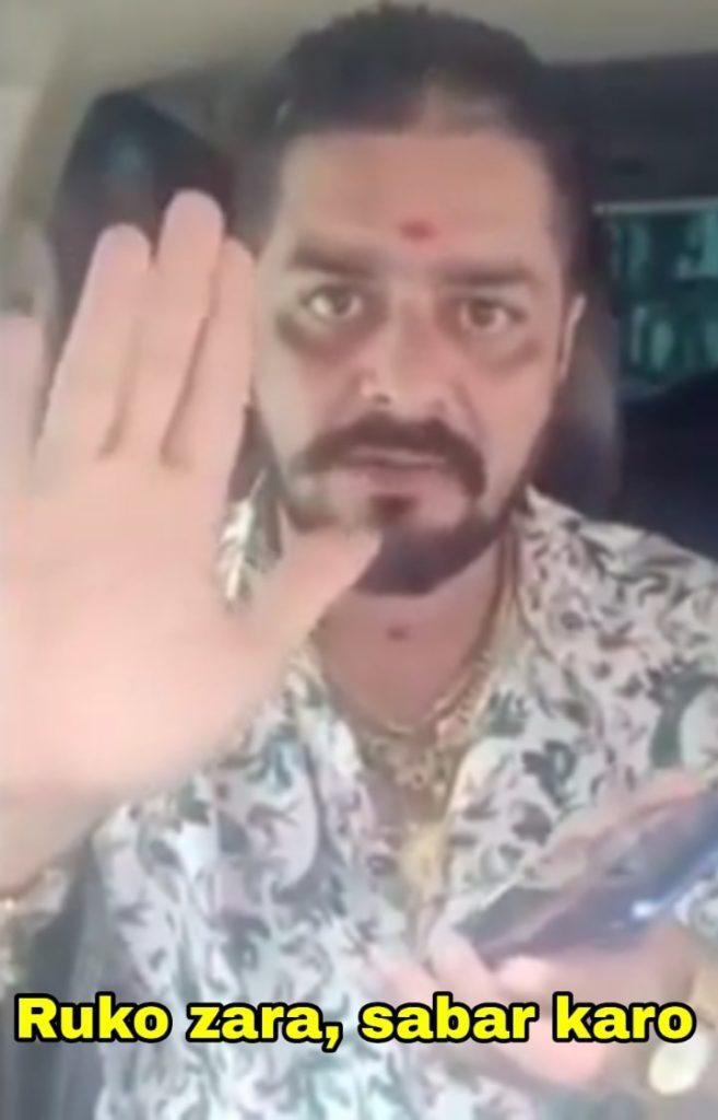 Hindustani Bhau ruko zara sabar karo meme