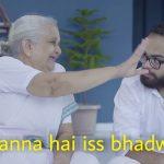 Sab janna hai iss bhadwe ko meme template