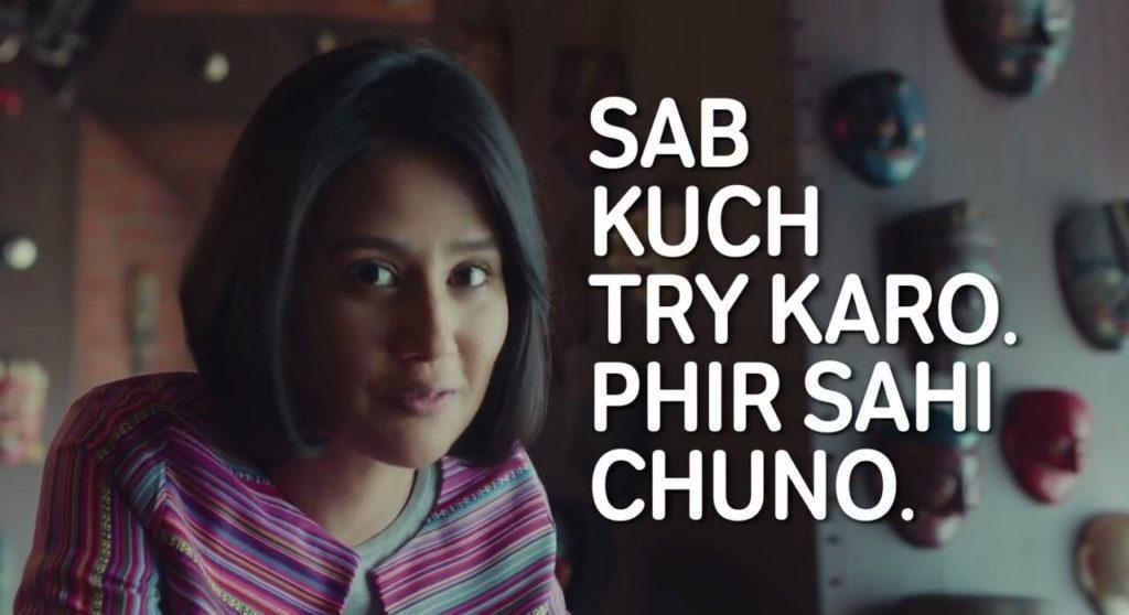 Sab kuch try karo phir sahi chuno meme template