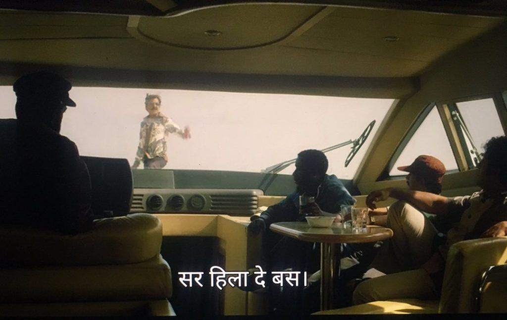 Nawazuddin Siddiqui as Ganesh Gaitonde in Sacred Games Season 2 dialogue and meme template talking to men in the ship sar hila de bas