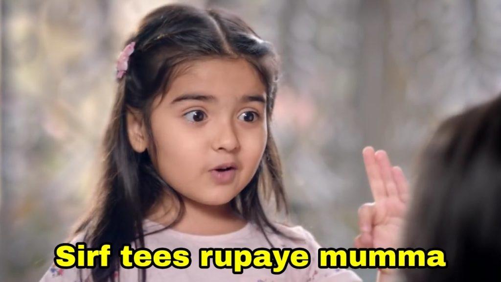 Sirf tees rupaye mumma Godrej Expert Rich Crème Hair Colour advertisement small girl meme