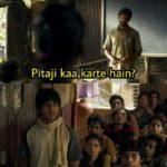 pitaji kaa karte hain meme template hrithik roshan in super 30