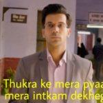 thukra ke mera pyaar mera intkam dekhegi Rajkummar Rao in Shaadi Mein Zaroor Aana dialogue