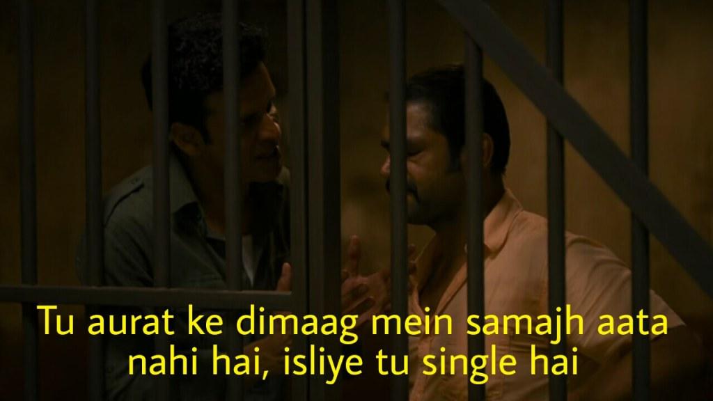 tu aurat ke dimaag mein samajh aata nahi hai isliye tu single hai family man meme