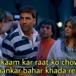 tu ek kaam kar raat ko chowkidar bankar bahar khada reh bhagam bhag meme