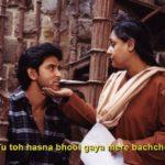 Tu toh hasna bhool gaya mere bachche Jaya Bachchan Kabhi Khushi Kabhie Gham dialogue