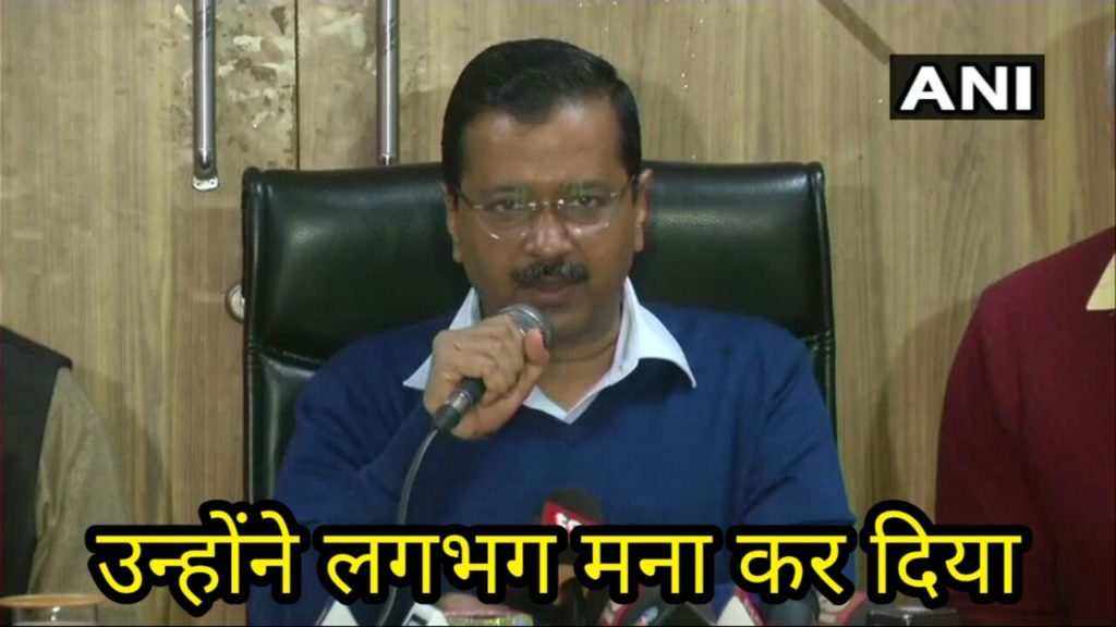 Arvind Kejriwal in a press conference during lok sabha polls 2019unhone lagbhag mana kar diya meme