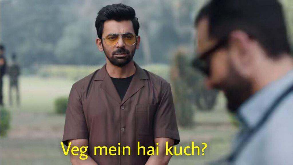 Veg mein hai kuch sunil grover tandav series dialogue and meme template