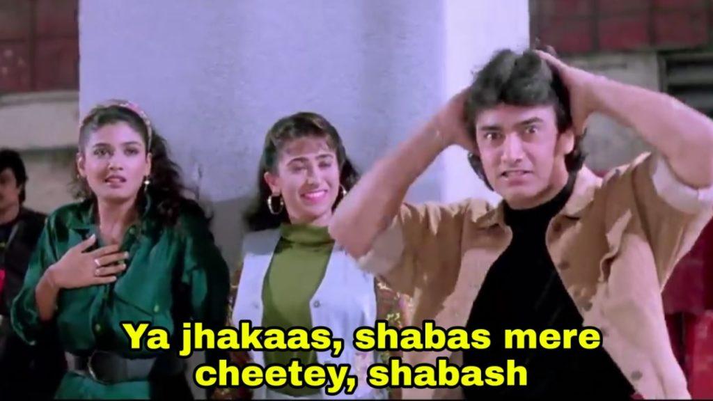 Ya jhakaas shabas mere cheetey shabash aamir khan as amar dialogue and meme in Andaz Apna Apna movie