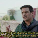 Yaha ek baar ghodi pe chadhna naseeb nahi hua, yeh saala ghodi pe hi ghoom raha hai meme