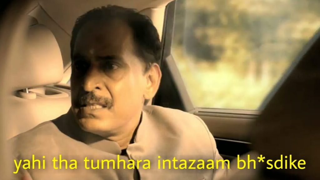 yahi tha tumhara intazaam bhsdike meme template