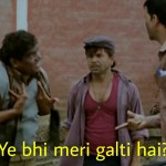 Ye bhi meri galti hai Johnny Lever in Khatta Meetha Movie meme template