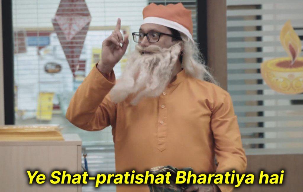 Gopal Dutt as TP Mishra in amazon prime web series the office india dialogue funny meme ye shat pratishat bharatiya hai