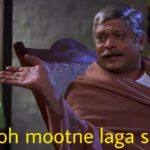 Mohan Joshi as Sadhu Yadav in the movie Gangaajal dialogue and meme template ye toh mootne laga saala