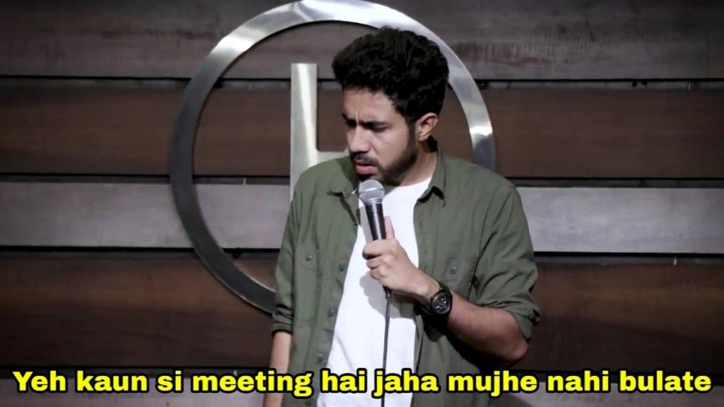 Abhishek Upmanyu yeh kaun si meeting hai jaha mujhe nahi bulate